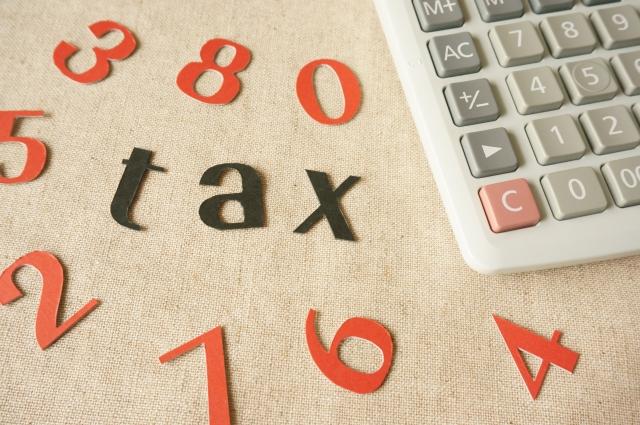 ふるさと納税で税金控除