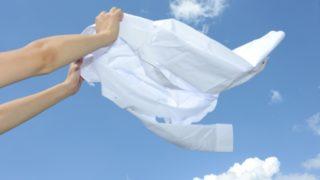 青空に洗濯物