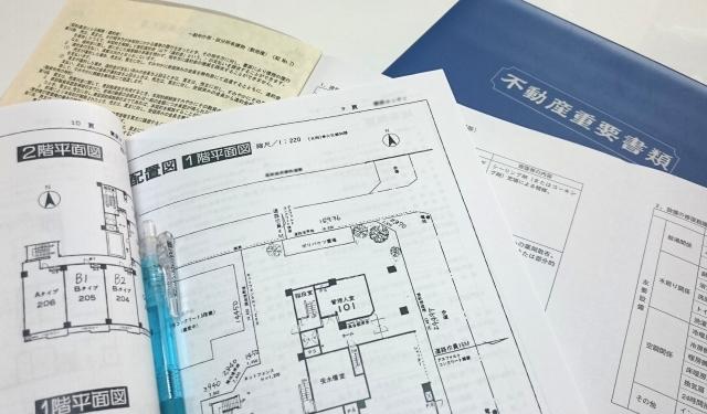 物件の見取り図と書類